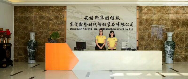 Shenzhen Anges Machinery Co., Ltd.